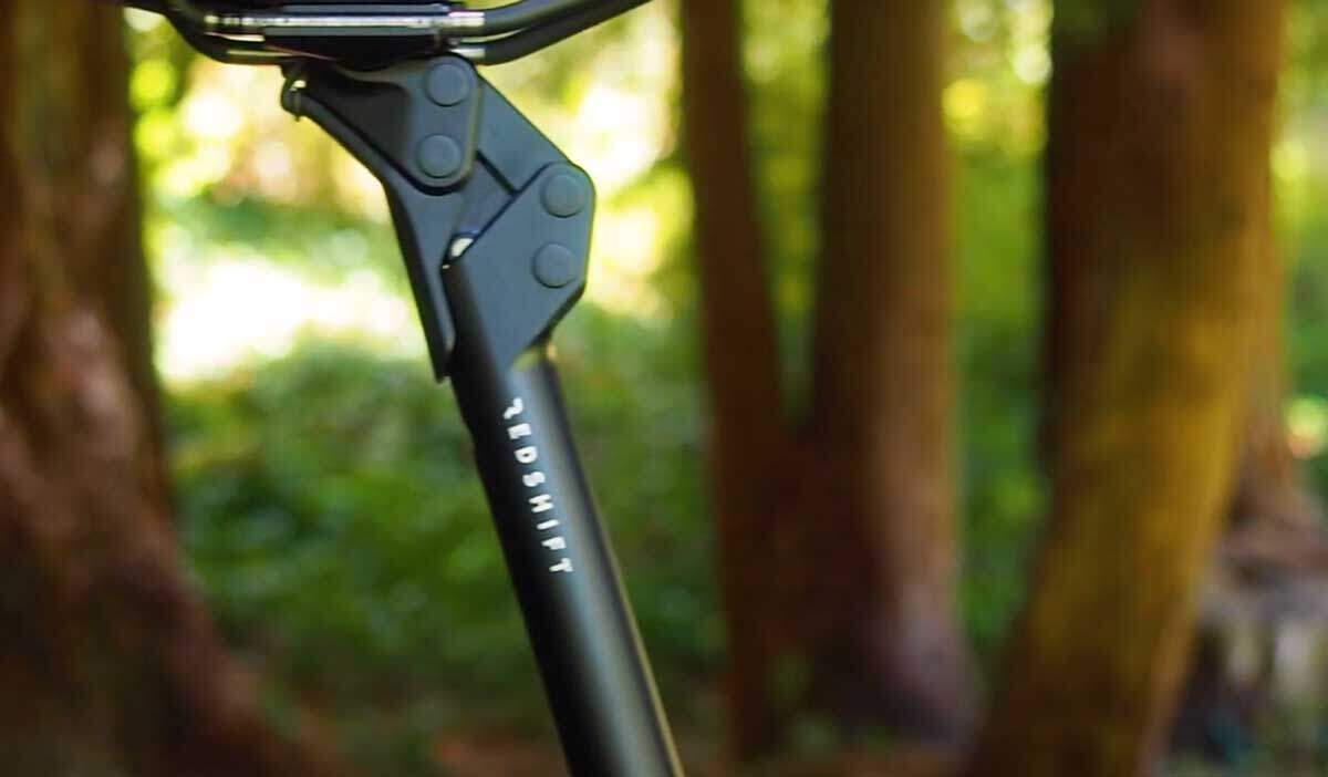 Redshift Dream Bike Giveaway
